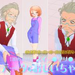 [RE099574] 3D Custom Girl Old Man + Overalls Girl (Suite Pr*Cure)