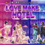 [RE191213] LOVE MAKE HOTEL