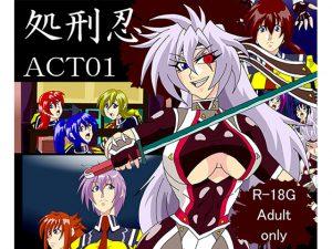 [RE192105] MurderDoll ACT01