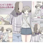 [RE203840] An Otokonoko Is R*ped By A Perverted Convenience Store Owner