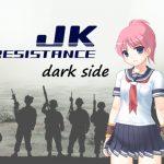 [RE205846] JK RESISTANCE – dark side