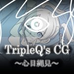 [RE212914] TripleQ'sCG – Look Rope With Heart Eyes