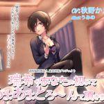[RE215363] [Studio Recording] Mizuki Lubriciously Pops Your Cherry [Hi-Res Audio]