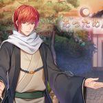 [RE217176][Fantasy Boyfriend] Warm Salon -First Visit-