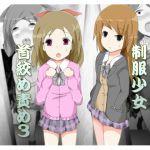 [RE217469][Ryona Doumei] Uniform Girl Strangling 3