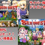 [RE220371]Cyber Sakura Dragon Set