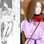 SM Bondage Violin Lady