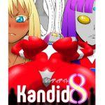 Kandid8