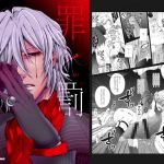 [RE224415] Crime and Punishment