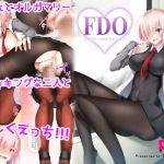 FDO - Fate/Dosukebe Order
