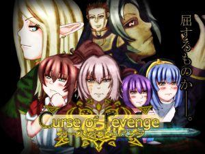 [RE227124] Curse of revenge