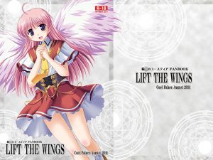 [RE228342] LIFT THE WINGS