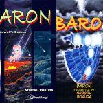 [RE231107] Baron Volume 3