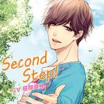 [RE231458] Second Step! (CV: Mahiru Hiruma)