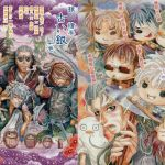 [RE233422] Old Silver #1 & 2 – R-18 BL Doujinshi of G*ntama [Chinese Edition]