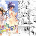 [RE233426] SPLASH SUMMER!!