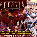 [RE140678] DepriviA ~Side-scroller That War Maiden Angelica Is Put Through a Course of Torments~