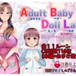Adult Baby Doll Lab