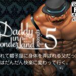 Daddy in Wonderland 5