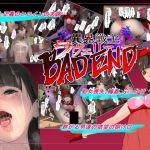"""[RE241740] Lavilius #13 """"Bad End"""" (Part Three)"""