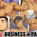 BUSINESSPACK
