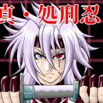 [RE242961] MuderDoll Neo