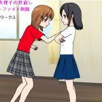 Female Teacher Mariko's Cat Fight Punishment