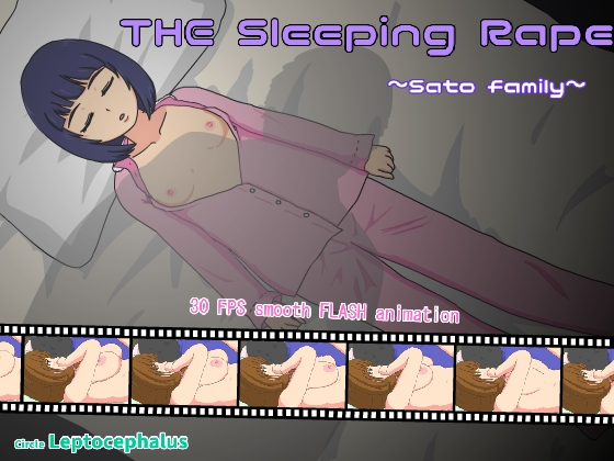 [RE249109] THE Sleeping R*pe