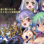 [RE248620] Forced Ejaculation! Futanari Dungeon