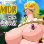 Sexual Torture Alien KMDB VS02