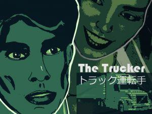 [RE250458] The Trucker