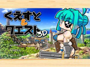 [RE251170] Quest & Quest 3D – Short Short: Female Dwarf Warrior Lilissa