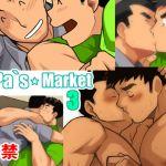 PaPa's Market 3