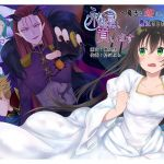 [RE252618] A Demon Lord and a Hero Turned into a Princess