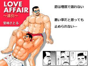 [RE254290] LOVE AFFAIR ~Secret Date~