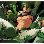 Goblins Cave vol.01