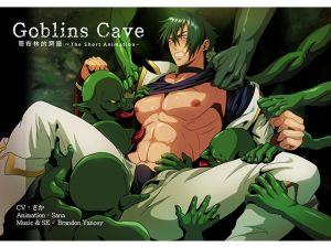 [RE254933] Goblins Cave vol.01