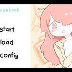 [RE255015] sheeebook