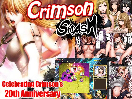 [RE256668] Crimson SMASH