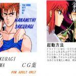 [RE008756] RUKAWA & SAKURAGI HIEI & KURAMA CG Set