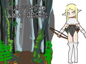 [RE253092] Elf Girl's Futanari Treeification