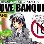 [RE257101] LOVE BANQUET (HOMRA-WORKS DH007)