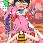 Futanari TS Evil Corrupted Red-kun