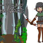 Dark Elf's Futanari Treeification