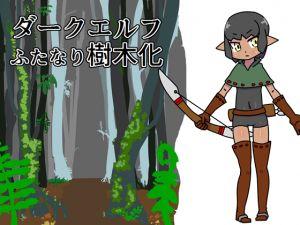 [RE258486] Dark Elf's Futanari Treeification
