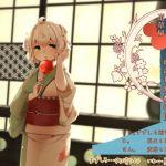 [Rainy Cafe] Michikusaya: Suzushiro 7 - Come Rain & Come Shine [Blindfolded Massage]