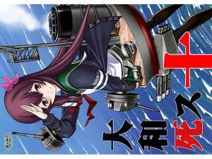 [RE260288] Yamato Dies 10