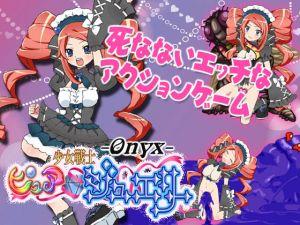 [RE261627] Girl Warrior Pure Jewelry Onyx