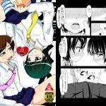 [RE262275] Senpai-kun and Kouhai-kun. 4