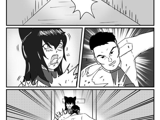 [RE259703] Blake's Interrogation